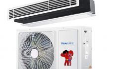 海尔空调常见故障及处理方式