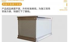 防排烟系统的风管必须用哪一类材料制作