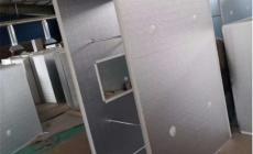 洁净室工程围房施工方法