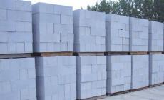 各种规格轻质砖 加气砖 环保轻型泡沫砖 保暖 隔音