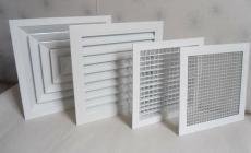 中央空调风口有哪几种 中央空调风口类型